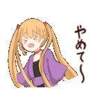 魔法使いの姉妹ちゃん(個別スタンプ:12)