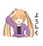 魔法使いの姉妹ちゃん(個別スタンプ:13)