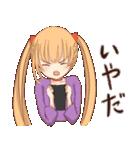 魔法使いの姉妹ちゃん(個別スタンプ:14)