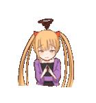 魔法使いの姉妹ちゃん(個別スタンプ:15)