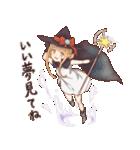 魔法使いの姉妹ちゃん(個別スタンプ:17)