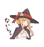 魔法使いの姉妹ちゃん(個別スタンプ:18)
