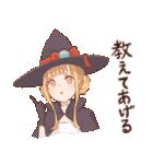 魔法使いの姉妹ちゃん(個別スタンプ:19)