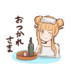 魔法使いの姉妹ちゃん(個別スタンプ:21)