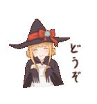 魔法使いの姉妹ちゃん(個別スタンプ:22)