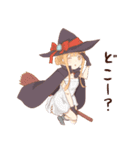 魔法使いの姉妹ちゃん(個別スタンプ:24)