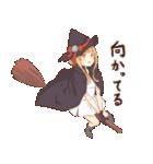 魔法使いの姉妹ちゃん(個別スタンプ:25)