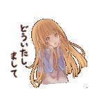 魔法使いの姉妹ちゃん(個別スタンプ:26)