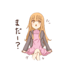 魔法使いの姉妹ちゃん(個別スタンプ:27)