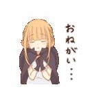 魔法使いの姉妹ちゃん(個別スタンプ:29)