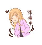 魔法使いの姉妹ちゃん(個別スタンプ:30)