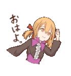 魔法使いの姉妹ちゃん(個別スタンプ:32)