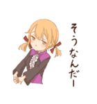 魔法使いの姉妹ちゃん(個別スタンプ:33)