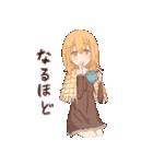 魔法使いの姉妹ちゃん(個別スタンプ:36)