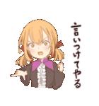 魔法使いの姉妹ちゃん(個別スタンプ:37)