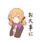 魔法使いの姉妹ちゃん(個別スタンプ:38)