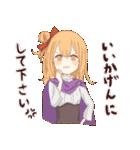 魔法使いの姉妹ちゃん(個別スタンプ:40)