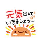 良き1日を♪ていねい言葉スタンプ(個別スタンプ:03)