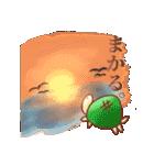 迷える海洋生物たち(個別スタンプ:08)