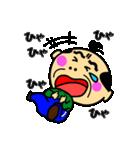 関西のおじたん3日目(個別スタンプ:01)