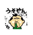 関西のおじたん3日目(個別スタンプ:02)