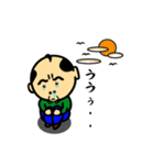 関西のおじたん3日目(個別スタンプ:03)