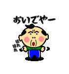 関西のおじたん3日目(個別スタンプ:05)