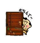 関西のおじたん3日目(個別スタンプ:06)