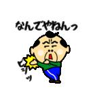 関西のおじたん3日目(個別スタンプ:07)