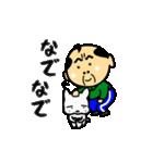 関西のおじたん3日目(個別スタンプ:08)