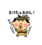 関西のおじたん3日目(個別スタンプ:09)