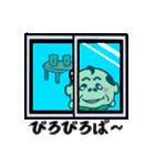 関西のおじたん3日目(個別スタンプ:10)