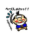 関西のおじたん3日目(個別スタンプ:11)