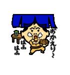 関西のおじたん3日目(個別スタンプ:12)