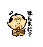 関西のおじたん3日目(個別スタンプ:14)
