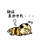 関西のおじたん3日目(個別スタンプ:15)