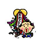 関西のおじたん3日目(個別スタンプ:16)