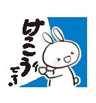 シンプルうさ、断る!(個別スタンプ:01)