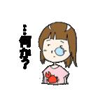 いっちゃんの日常の語録(個別スタンプ:01)