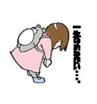 いっちゃんの日常の語録(個別スタンプ:03)