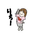 いっちゃんの日常の語録(個別スタンプ:04)
