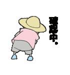 いっちゃんの日常の語録(個別スタンプ:05)
