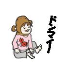 いっちゃんの日常の語録(個別スタンプ:07)