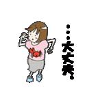 いっちゃんの日常の語録(個別スタンプ:08)