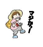 いっちゃんの日常の語録(個別スタンプ:09)