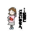 いっちゃんの日常の語録(個別スタンプ:17)
