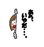 いっちゃんの日常の語録(個別スタンプ:40)