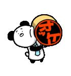 パンダ課長代理(個別スタンプ:01)