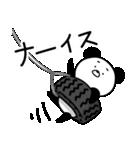 パンダ課長代理(個別スタンプ:02)