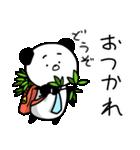 パンダ課長代理(個別スタンプ:03)